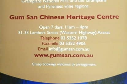 Gum San Chinese Heritage Centre-33
